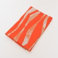 Alto Tea Towel folded